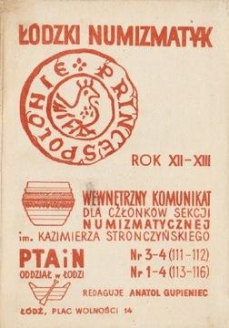 ЛОДЗИНСКИЙ НУМИЗМАТ. ВНУТРЕННИЙ... Р. 12-13 1973/74 доставка товаров из Польши и Allegro на русском