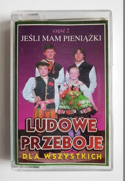 НАРОДНЫЕ ХИТЫ, ЕСЛИ у МЕНЯ есть ДЕНЬГИ, кассета аудио доставка товаров из Польши и Allegro на русском