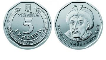 5 гривен (2019) Украина - Богдан Хмельницкий доставка товаров из Польши и Allegro на русском