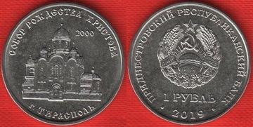 ДЕНЬ 1 рубль 2019 Тирасполь 2000 доставка товаров из Польши и Allegro на русском