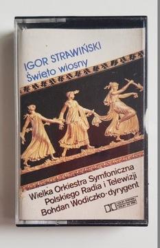 IGOR STRAWISKI SYMPHONY OF PSALMS - FIREBIRD MC  доставка товаров из Польши и Allegro на русском