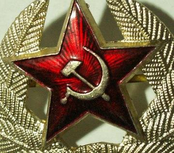 Шапка русская военная советская армия эмблема red доставка товаров из Польши и Allegro на русском