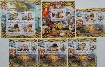 Мировая война, танки, самолеты компл. ark+ 5 bl. #5053a-f доставка товаров из Польши и Allegro на русском