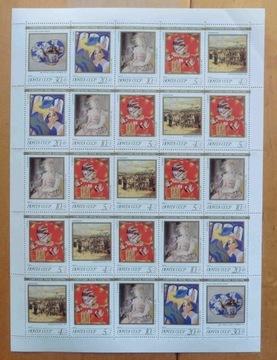 СССР лист 6003-6007 ** доставка товаров из Польши и Allegro на русском