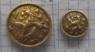 пуговицы бельгийский лев большой или маленький (2) доставка товаров из Польши и Allegro на русском