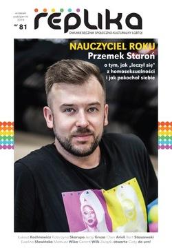 Реплика 81 журнал ЛГБТ-sep/oct. 2019 версия PDF доставка товаров из Польши и Allegro на русском