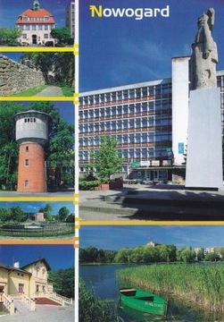 NOWOGARD - PL. WOLNOŚCI - MURY - WIEŻA - JEZIORO доставка товаров из Польши и Allegro на русском