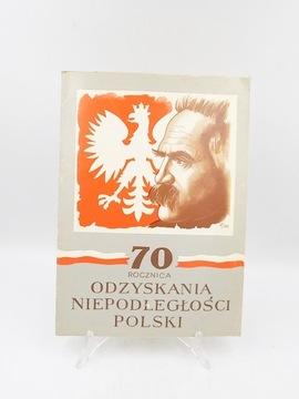 Юзеф Пилсудский Генрих Gecow 8 шт воспроизводство ПНР доставка товаров из Польши и Allegro на русском