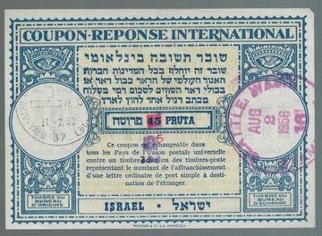 Израиль 1956 IRC Международный купон ответа доставка товаров из Польши и Allegro на русском