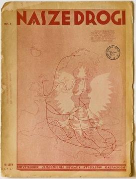 SBSK НАШИ ДОРОГИ № 2 от 1 марта 1941 г. Иллакевичуна  доставка товаров из Польши и Allegro на русском