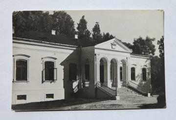PP 141 Czarnolas Музей Яна Кохановского доставка товаров из Польши и Allegro на русском