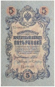 Царская россия - БАНКНОТУ - 5 Рублей 1909 доставка товаров из Польши и Allegro на русском