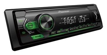 PIONEER усилителей mvh-S120UBG автомагнитола MP3 для Android доставка товаров из Польши и Allegro на русском