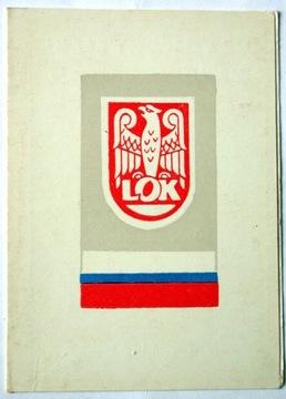 Удостоверение V-ce Председатель Правления Dzielnicow. LOK РБ доставка товаров из Польши и Allegro на русском