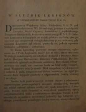 W SŁUŻBIE LEGIONÓW – H.R. Odbitka z Kalendarza доставка товаров из Польши и Allegro на русском