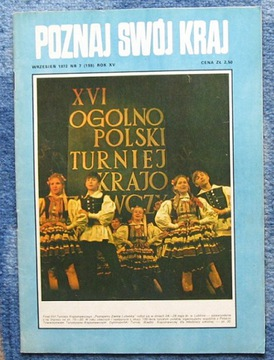ПОЗНАЙ СВОЙ край 7 / 1972 - Варшава, Земля Любел доставка товаров из Польши и Allegro на русском