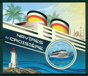 Пассажирские суда, маяк бл ** #MDG1449 доставка товаров из Польши и Allegro на русском