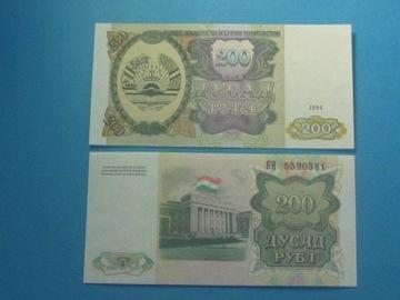 Таджикистан Банкнота 200 Рублей P-7, UNC 1994 доставка товаров из Польши и Allegro на русском