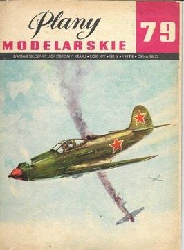 PM 79 Сам. истребитель Bell P-39 Airacobra Дешевле доставка товаров из Польши и Allegro на русском