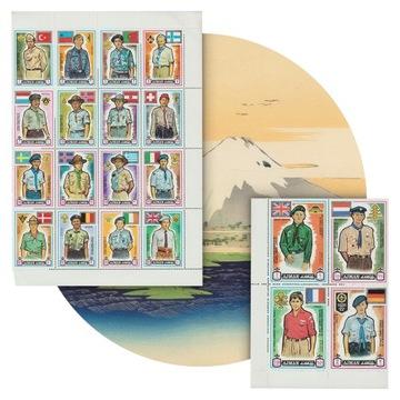 Аджман Скауты Джамбори Гора Фудзи, Япония 2 Блока** доставка товаров из Польши и Allegro на русском