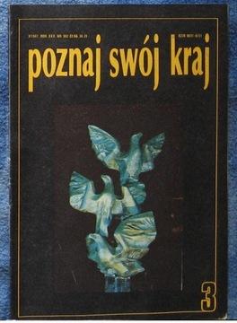 ПОЗНАЙ СВОЙ край 3 / 1987 - Щецин, Волин,... доставка товаров из Польши и Allegro на русском