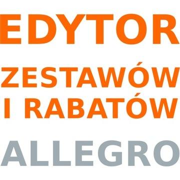 РЕДАКТОР НАБОРОВ И СКИДОК АЛЛЕГРО МАССОВОЕ СОЗДАНИЕ доставка товаров из Польши и Allegro на русском