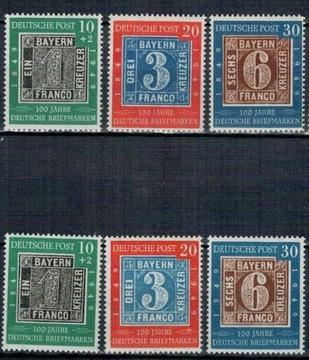 Марки Германии 1949 11 3-5 ** филателия 100 лет  доставка товаров из Польши и Allegro на русском