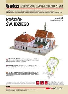 001 БУКО Церковь св. Жиля - Краков, Польша доставка товаров из Польши и Allegro на русском