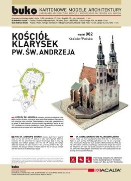 002 БУКО Церковь св. Андрея - Краков, Польша доставка товаров из Польши и Allegro на русском