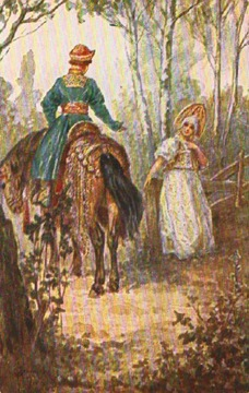 SERGIEJ SOLOMKO - BEGEGNUNG [SPOTKANIE]. 191-? доставка товаров из Польши и Allegro на русском