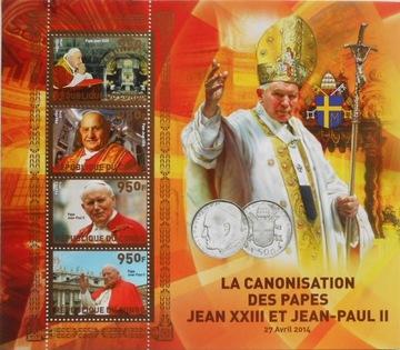 Папа римский Иоанн Павел II Канонизация Конго arkusik #C1 доставка товаров из Польши и Allegro на русском