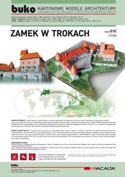 010 БУКО Замок Витовта - Тракай, Литва доставка товаров из Польши и Allegro на русском