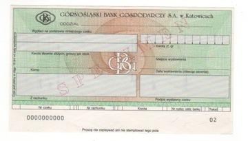 чек печатается Верхнесилезский Банк Экономический ОНИ GBG доставка товаров из Польши и Allegro на русском