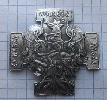 значок НА НАШУ И ВАШУ СВОБОДУ 1919 Литва доставка товаров из Польши и Allegro на русском