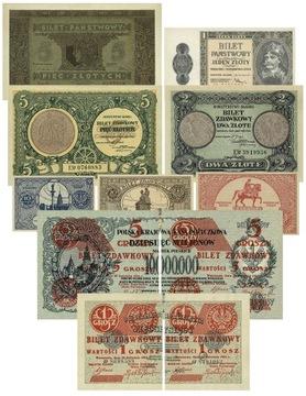 k09 Купюру y 1924-25 Билеты, может, это просто II RP копии доставка товаров из Польши и Allegro на русском