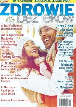 Здоровье Без Лекарств; 2/2020 (33) доставка товаров из Польши и Allegro на русском