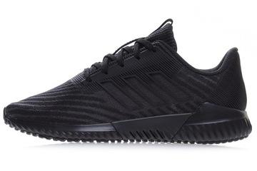 Кроссовки мужские Adidas CC ClimaCool различные размеры доставка товаров из Польши и Allegro на русском