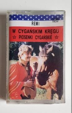 ПРЕСЕЧЕНО КРУГ ПЕСНИ ЦЫГАНСКИЕ кассета аудио доставка товаров из Польши и Allegro на русском