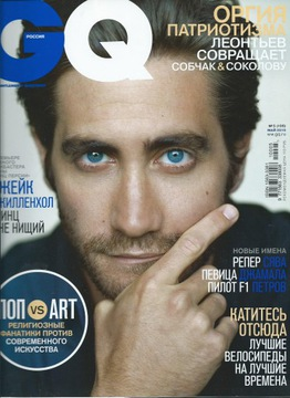 Издание GQ Май 2010 русский Джейк Джилленхол доставка товаров из Польши и Allegro на русском