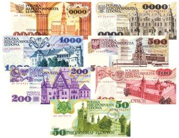 k34 Банкноты Проекты ПНР А. Heidrich копии доставка товаров из Польши и Allegro на русском