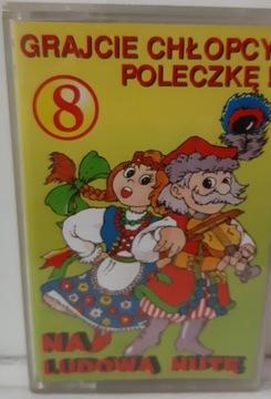 Net - Играйте мальчики poleczkę - на Народную Ноту 8 доставка товаров из Польши и Allegro на русском