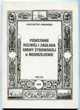 SOSNOWIEC MODRZEJÓW -- Gmina żydowska - Historia доставка товаров из Польши и Allegro на русском