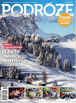 Podróże - grudzień 2016 доставка товаров из Польши и Allegro на русском