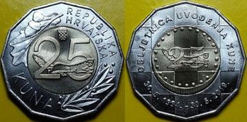 ХОРВАТИЯ 25 кун - 25 лет валюта Хорватская биметалл доставка товаров из Польши и Allegro на русском