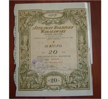 Синдикат Сельскохозяйственный Варшавский S. A. в Варшаве 1926 доставка товаров из Польши и Allegro на русском