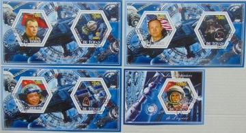 Покорение космоса Tchad комплект из 4 блоков #47118a-d доставка товаров из Польши и Allegro на русском
