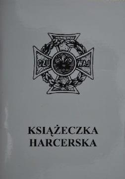 Сборник рассказов harcerska ZHP доставка товаров из Польши и Allegro на русском
