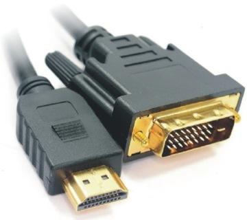 005 КАБЕЛЬ DVI-HDMI 2M M/M FULL HD GOLD доставка товаров из Польши и Allegro на русском
