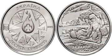 10 гривен (2019) Украина - Военные Врачи доставка товаров из Польши и Allegro на русском