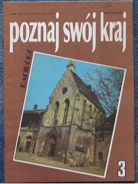 ПОЗНАЙ СВОЙ край 3 / 1989 - Цска, Рацибуж.... доставка товаров из Польши и Allegro на русском